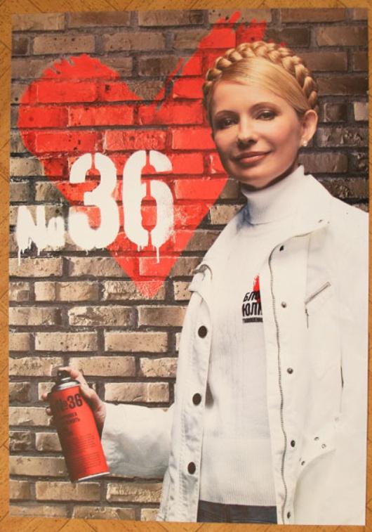 Il 36 era il numero del suo partito (blocco Yulia Tymoschenko) sulla lista elettorale