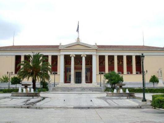 Universite Athènes