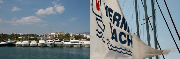 Situata sul porto del Pireo, è al momento vuota: tutti i turisti europei sono nelle Cicladi