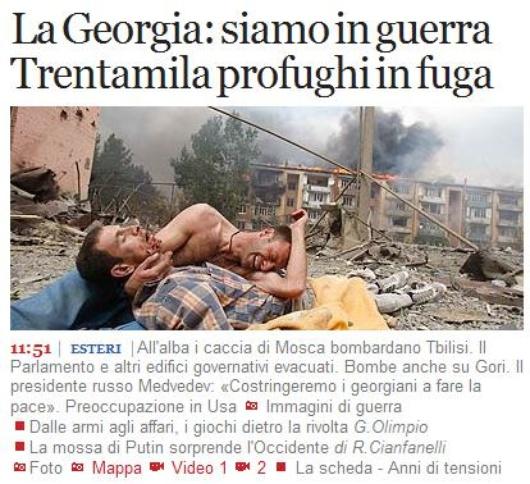 guerraen georgia