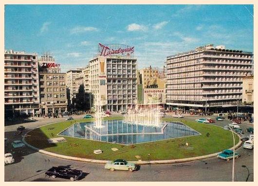 Eine Postkarten-Ansicht