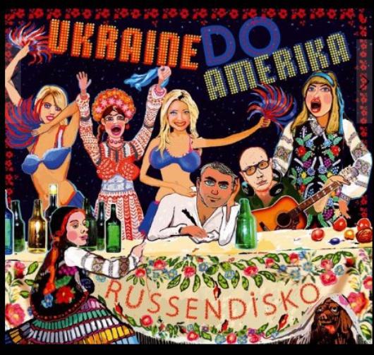 """Cover der Scheibe """"UKRAINE do AMERIKA"""""""