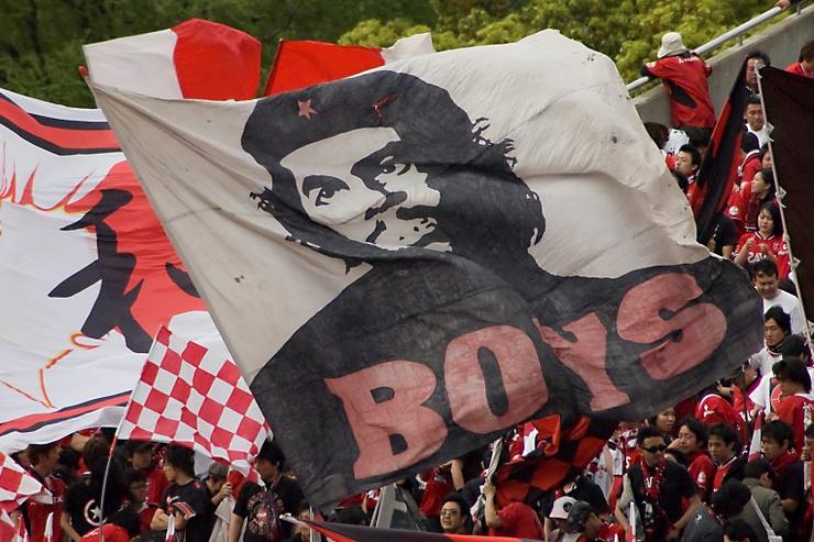 Política y fútbol: los aficionados japoneses del Urawa Reds