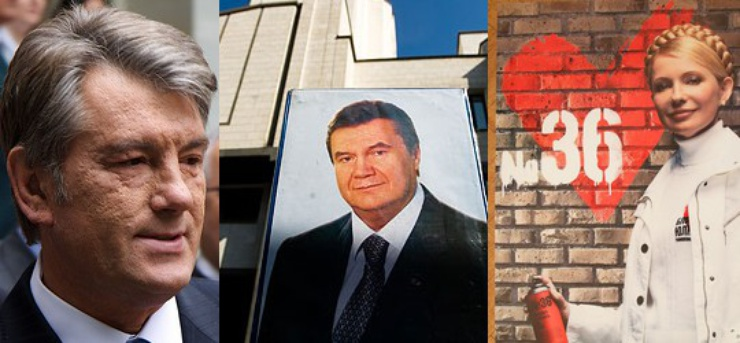 der amtierende Präsident Viktor Juschtschenko und seine Konkurrenten Wiktor Janukowytsch und Julia Timoschenko (Fotos ©maiak.info; Antonis SHEN; the waving cat)