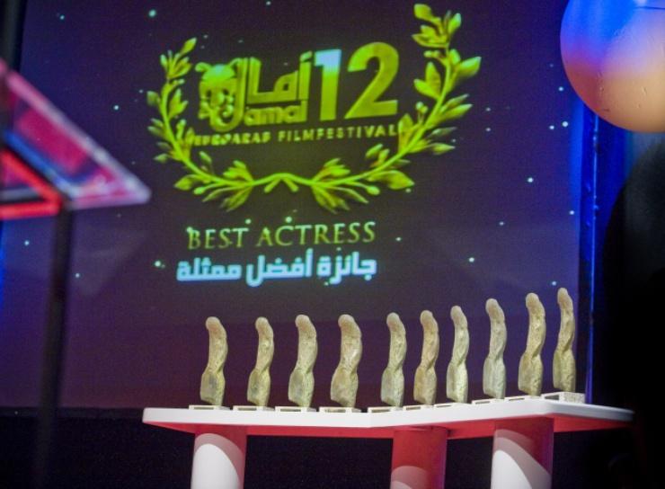 Tras la deliberación del jurado, tuvo lugar la entrega de premios. Con esta ceremonia, el festival se daba por finalizado.