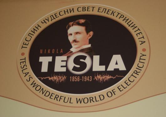 Logo des Museums in Belgrad