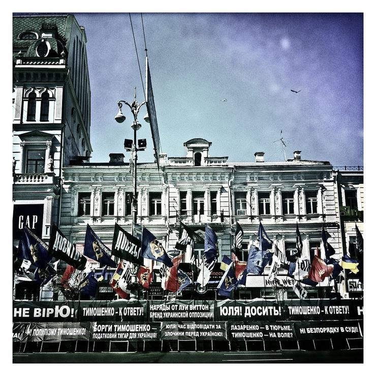 Les opposants de Timoschenko manifestent devant le tribunal.