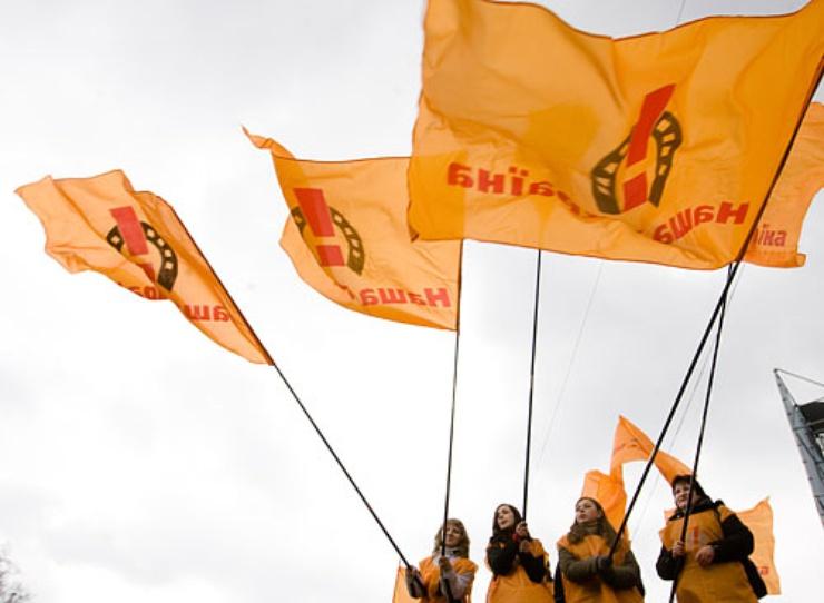 Orangene Revolution 2.0? (Foto ©Antonis SHEN)