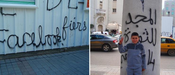 """Victory"", Avenue Habib Bourguiba/Tunis"