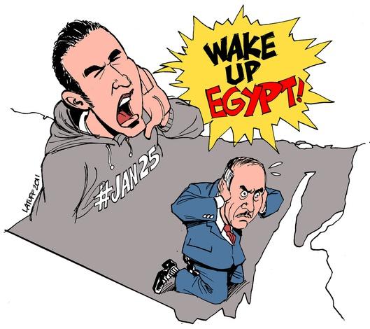 """Celui là même qui crie à Hosni Moubarak de se réveiller """"Egypte, réveille-toi !"""""""