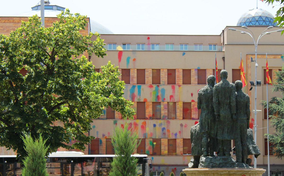 Parlement macédonien