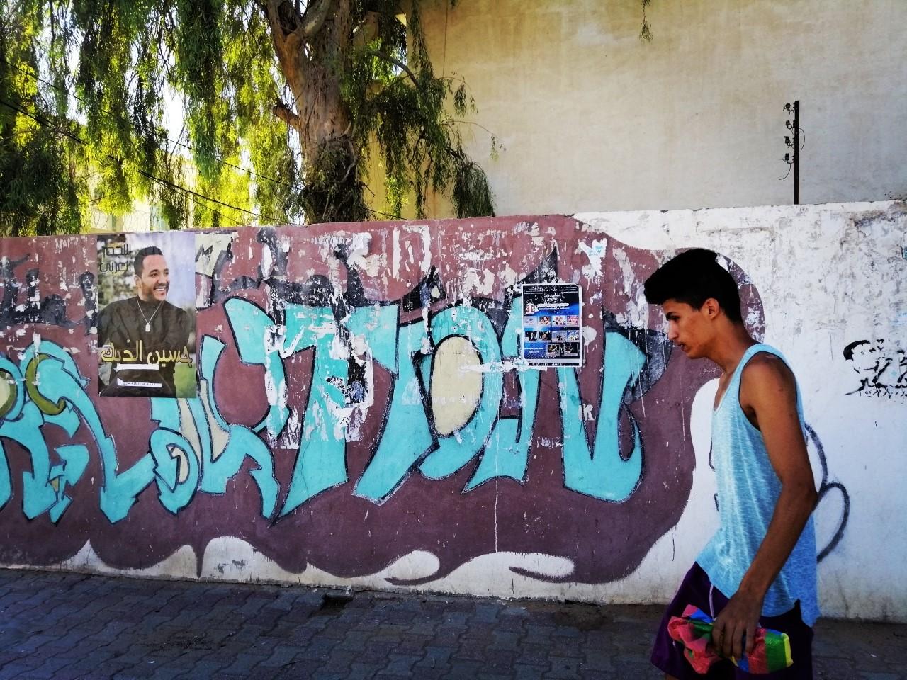 Il monumento a Mohammed Bouazizi a Sidi Bouzid