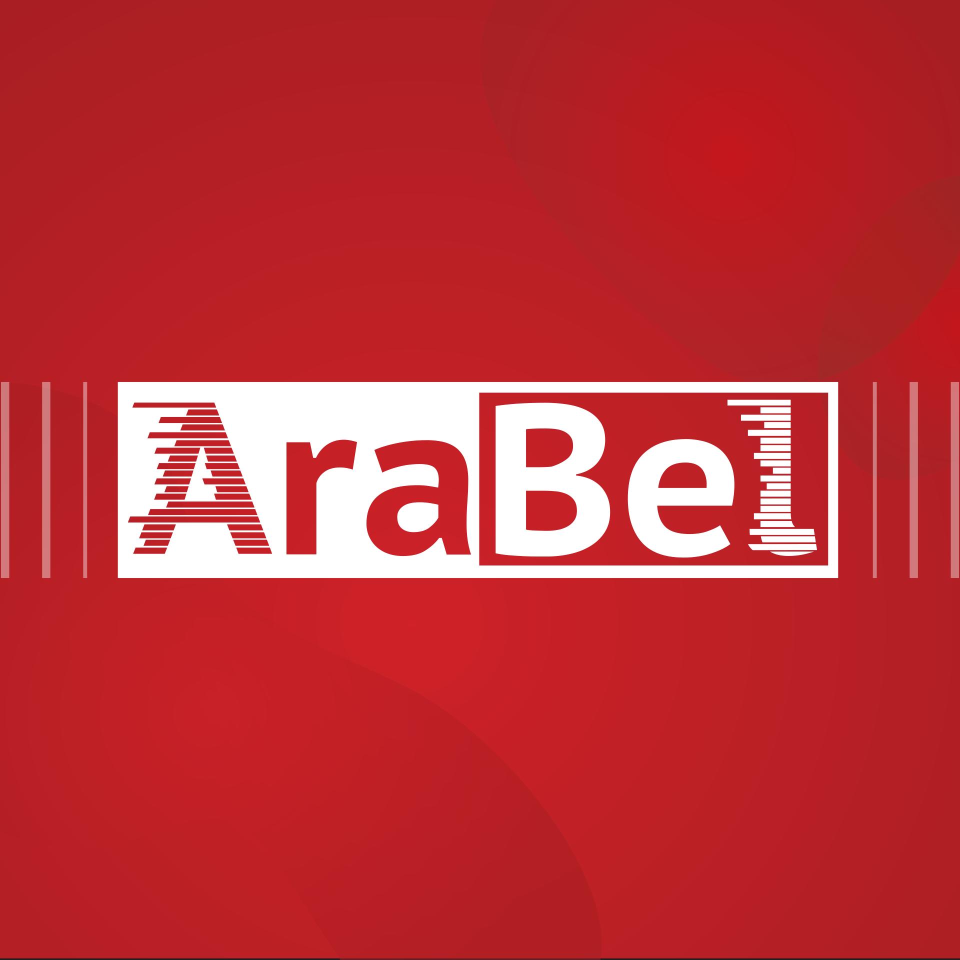 logo Arabel