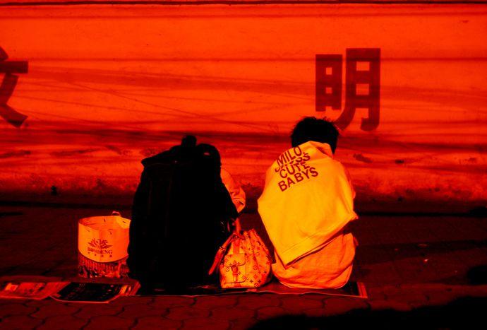 Image for Cina: il terremoto rallenta la cinghia del regime?