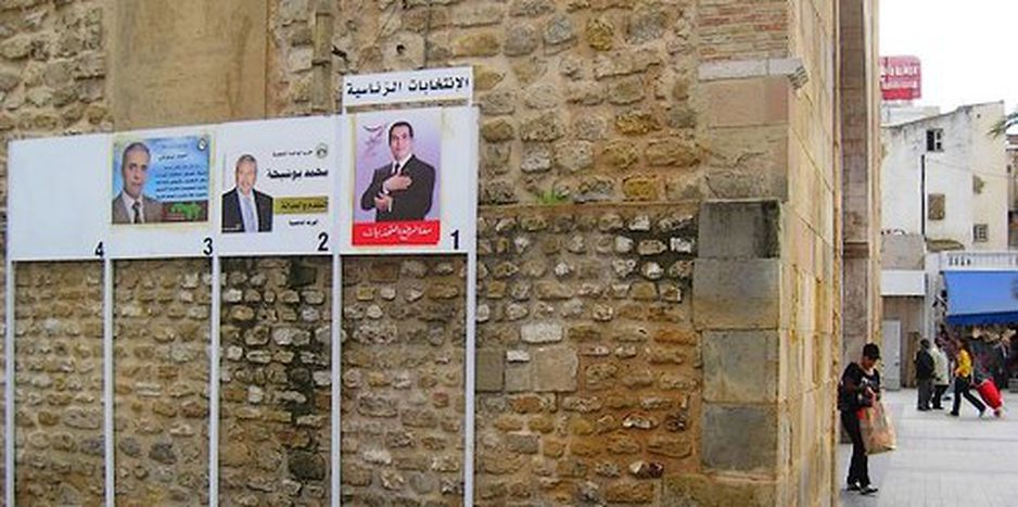 Image for Ahmed Ibrahim: 'Being a Tunisian presidential candidate is not really a joy for anyone'