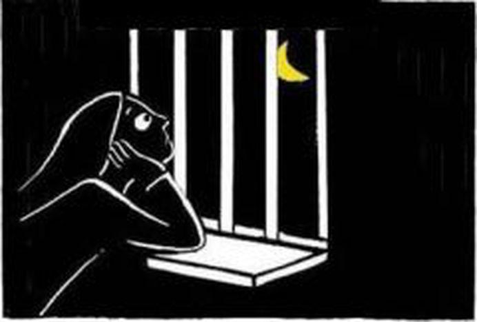 """Image for """"Aprire una finestra tra il mondo interno e quello esterno"""": volontariato nel carcere minorile"""