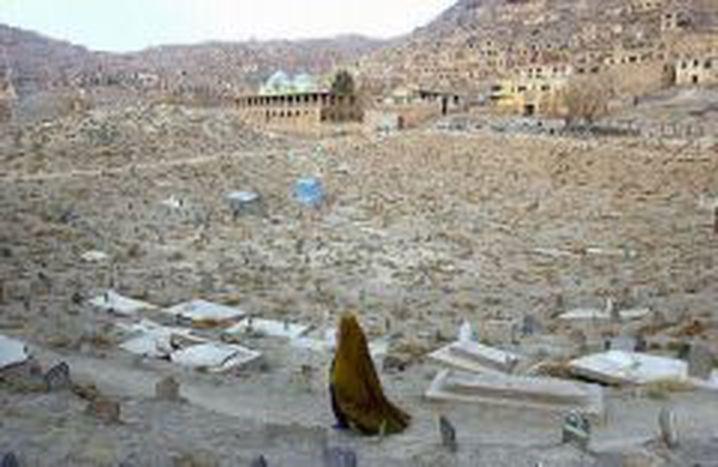 Image for La situation en Afghanistan vue par le Parlement Européen