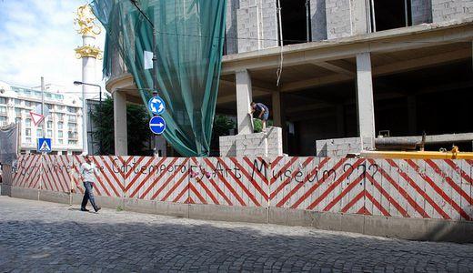 Image for Contemporary art in Georgia