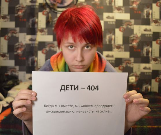 Image for Deti-404 Interview: What's life like for Russia's LGBT youth?