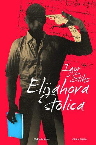Image for Dem Balkan-Buchhandel droht die Pleite