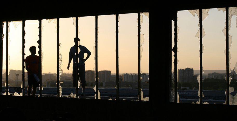 Image for Vi racconto la mia banlieue, tra Sarkozy e Hollande