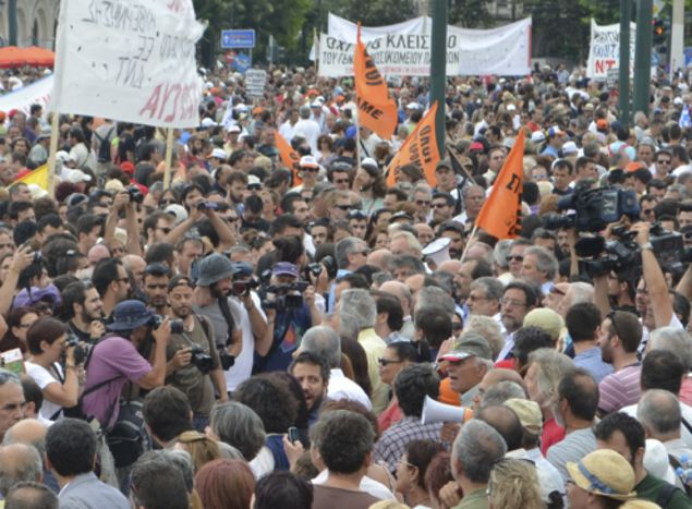 Image for Huelga General en Grecia. A la calle contra el astío