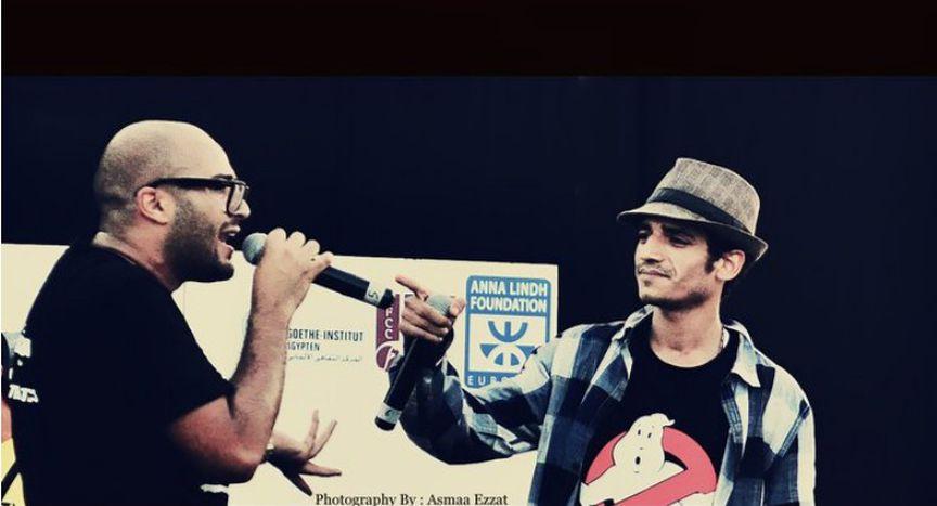 Image for Mohamed El Deeb: Música para cambiar la realidad en Egipto
