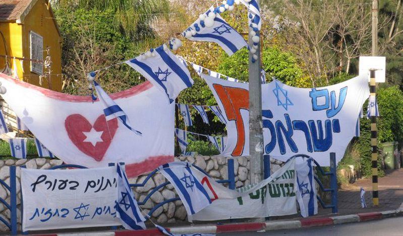 Image for Guerra di Gaza, tra Israele e Europa il muro dell'incomprensione