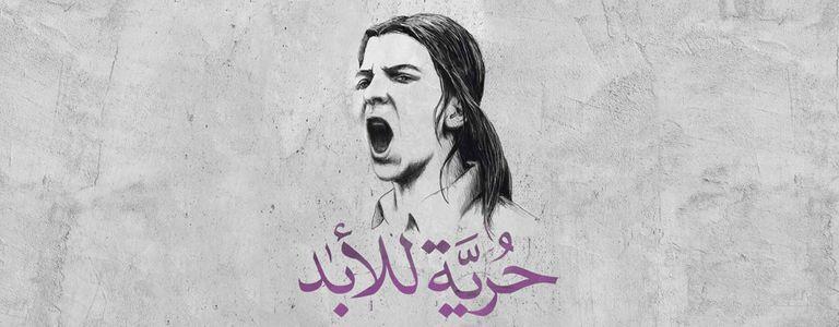 Image for Flüchtlingszeitung ABWAB: Türen auf für Frauenrechte