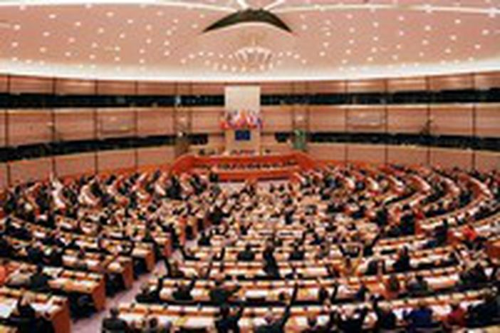 Image for EU Parliament: attempt to block the advance of new treaty