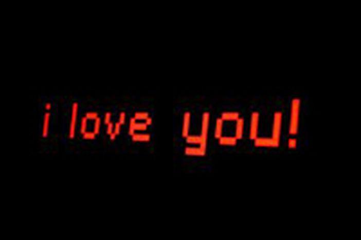 Image for Liebe auf den ersten Klick