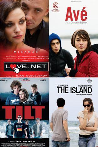 Image for Lowdown on Bulgarian cinema in 2011