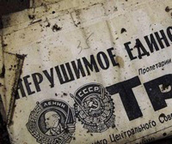 Image for El fantasma de Chernóbil sobrevuela Bielorrusia