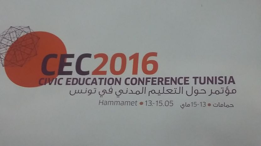 Image for Tunisia Hosted the Second Civic Education Conference