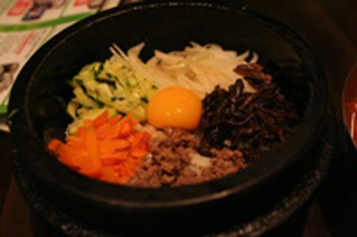 Image for Set fire to your tongue - a la Korean!