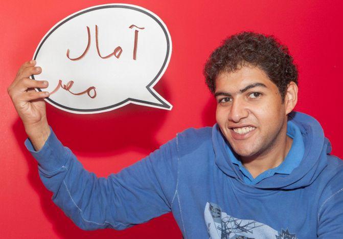 Image for Le festival Amal ou le cinéma euro-arabe en 5 clés