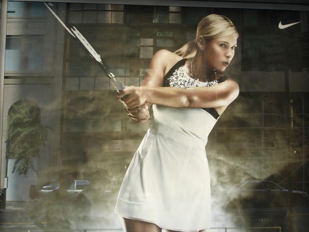 Image for Kein Fair-P(l)ay im Sport: Sharapova allein unter Männern