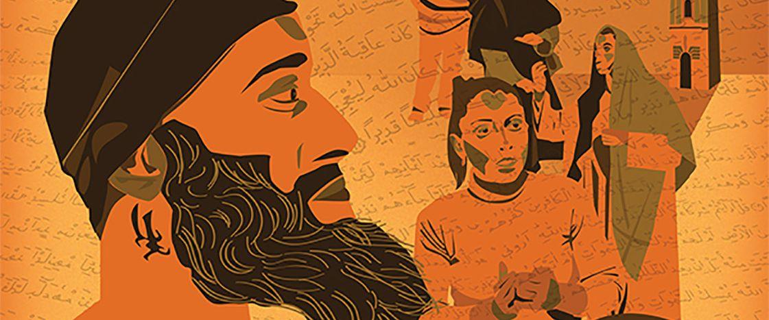 Image for La scuola, Napoli el'Islam come non li avete mai visti