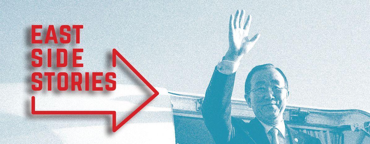 Image for Ban-Ki-Moon's successor: A political compromise?