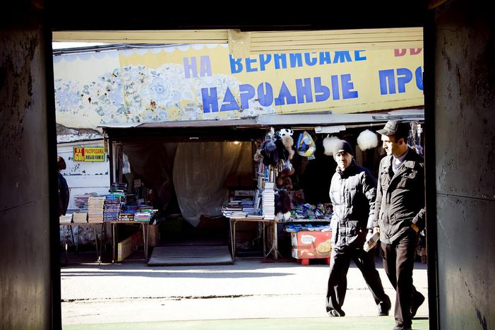 Image for Muore Aslan Usoyan: la mafia russa cerca un nuovo padrino