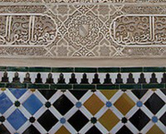 Image for Bras de fer autour d'une mosquée