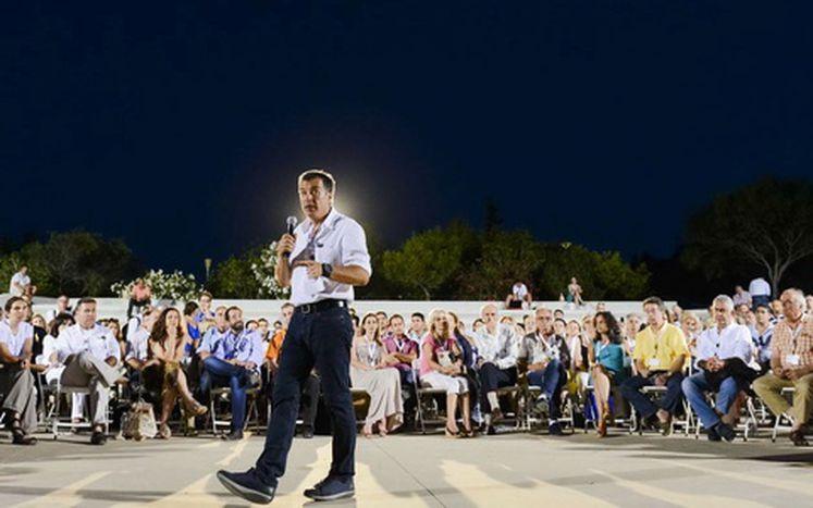 Image for The River, un fiumein piena per ripulire la politica greca