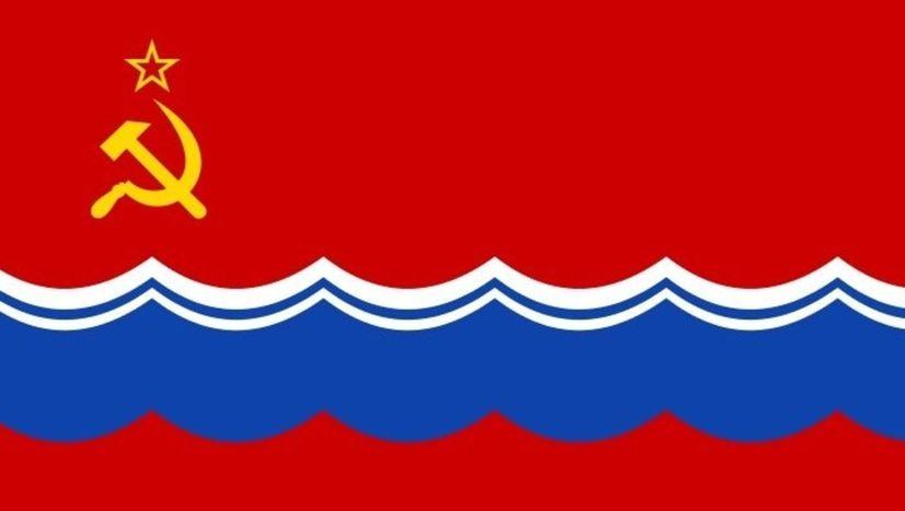 Image for La russificazione della Lettonia