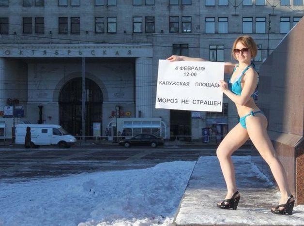 Image for Nastja Karimova, la hipster que protesta contra Putin en bikini