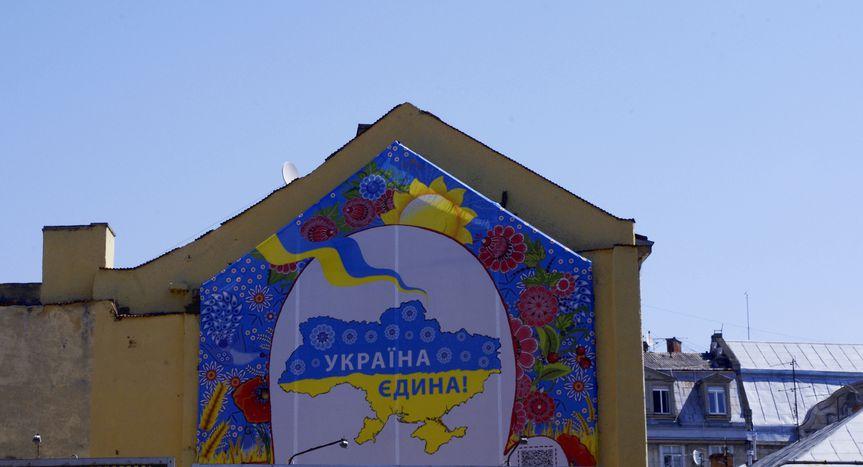 Image for Lviv: voyage à deux pas de l'Europe