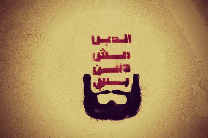 Image for Morsi a Berlino: pragmatismo e rigore per salvare la rivoluzione