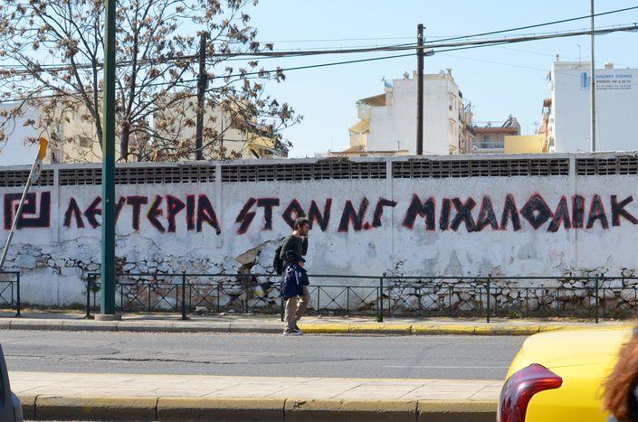 Image for Ces jeunes grecs qui votent pour Aube Dorée