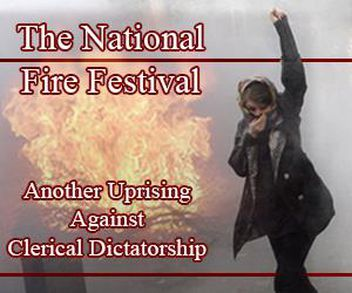 Image for On the eve of the Iranian new Year Fire Festival, PMOI/MEK inside Iran called for protests