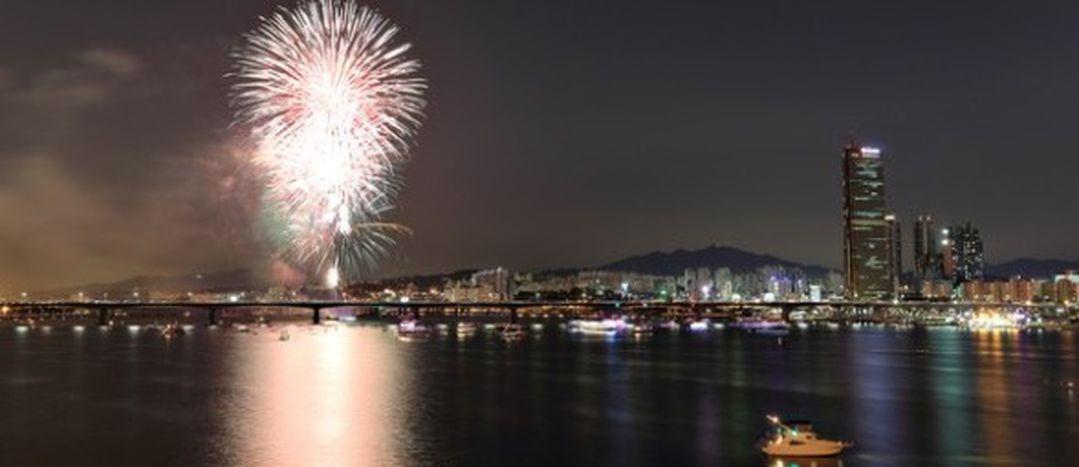Image for 5 lieux magnifiques à visiter en Corée du Sud