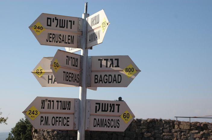 Image for Jóvenes y Yerida: Los hijos de Israel quieren ver mundo (Parte 1)